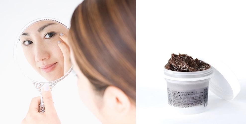 Skin food skincare beauty routin coreana
